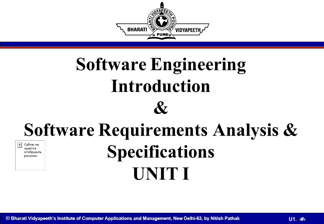 Software Engineering Process Flow Diagram Free Wiring Diagram For