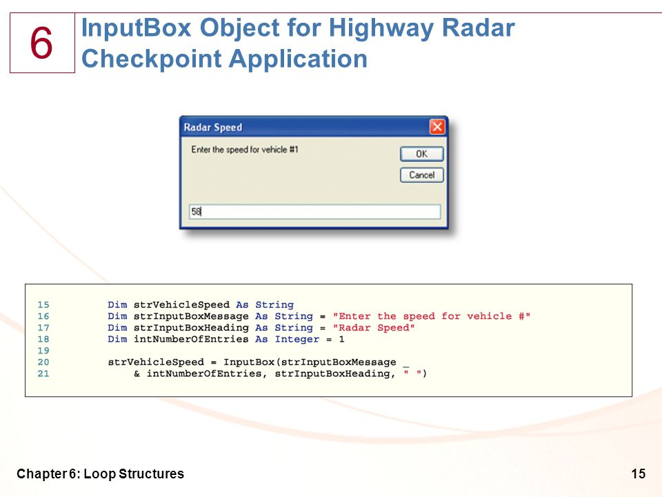 InputBox Object for Highway Radar Checkpoint Application