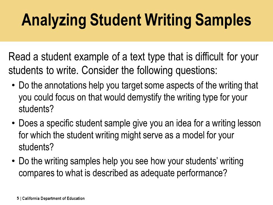 second grade writing samples