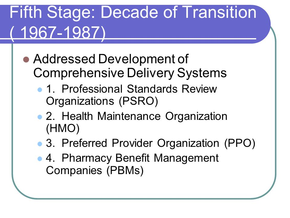 Fifth Stage: Decade of Transition ( 1967-1987)
