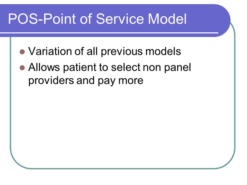 POS-Point of Service Model