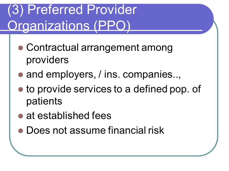 (3) Preferred Provider Organizations (PPO)