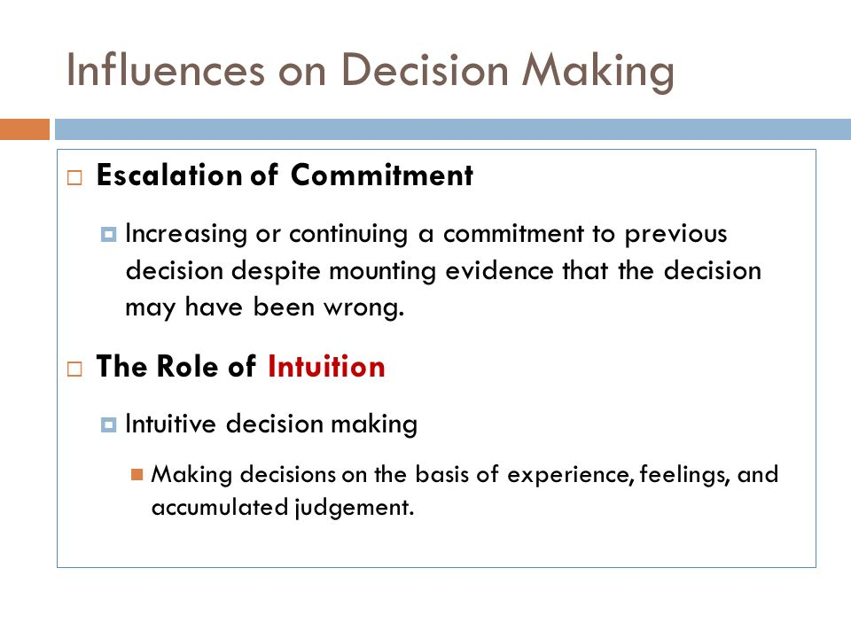 the role of intuition in strategic decision making Intuition is the mechanism by which this implicit knowledge is brought to the forefront of the decision-making process some definitions of intuition in the context of decision-making point to the importance of recognizing cues and patterns in one's environment and then using them to improve one's problem solving.