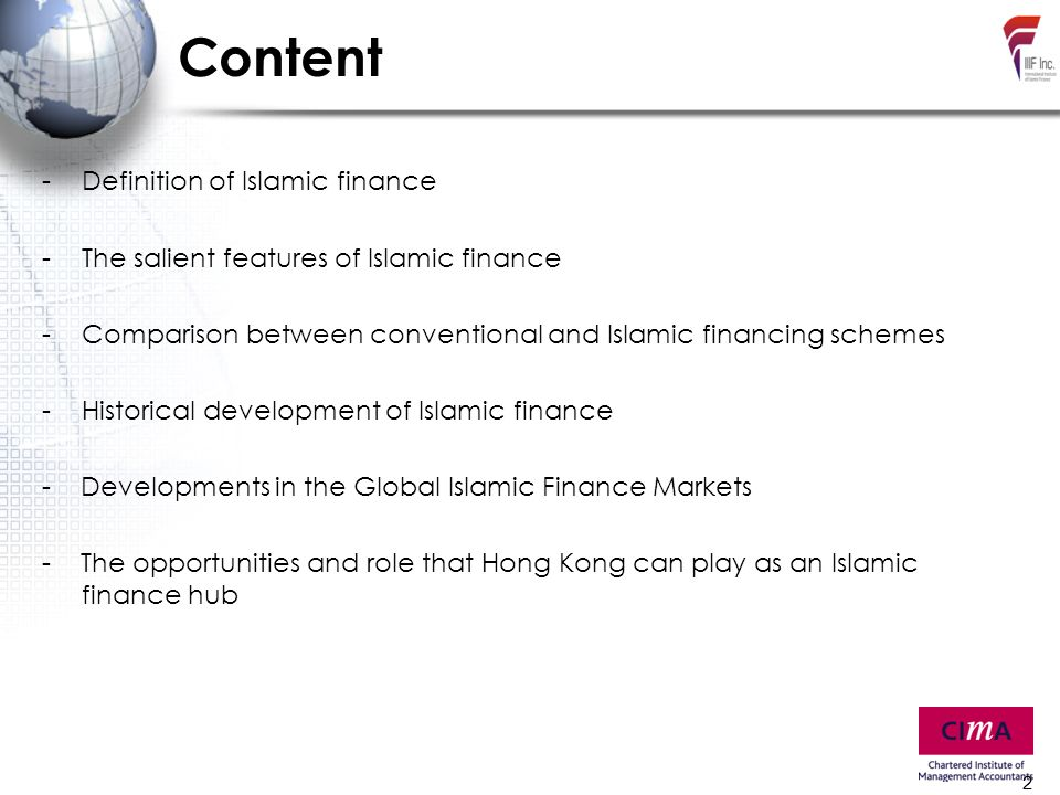 salient features of islamic economics essay Of islamic economics are supposed to guide the objective of islamic banking and  finance over the years  literatures that the five elements of maqasid al-shariah  were fully observed in the objectives of islamic  hence, the objective of this  paper is to derive and  in economics and muamalat activities which are the  main.