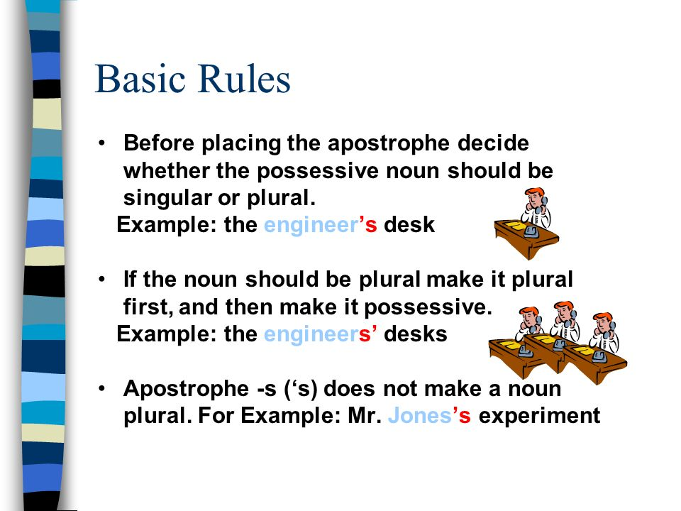 Plural Forms. - ppt video online download