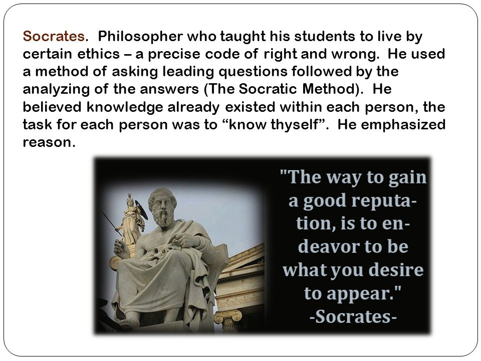 the questions of right and wrong according to socrates and aristotle According to socrates and plato according to aristotle as opportunities to deny that there is any right or wrong way to act and to show how the very act of making ethical distinctions is itself a form of male domination (b.