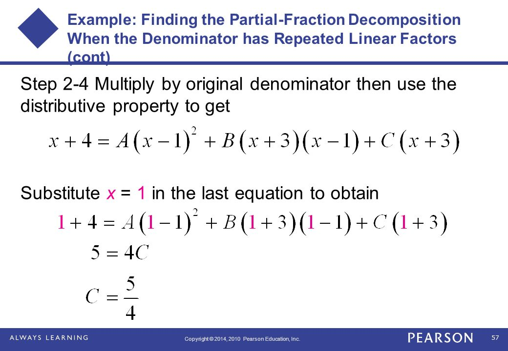 how to get rid of x-1 in denominator