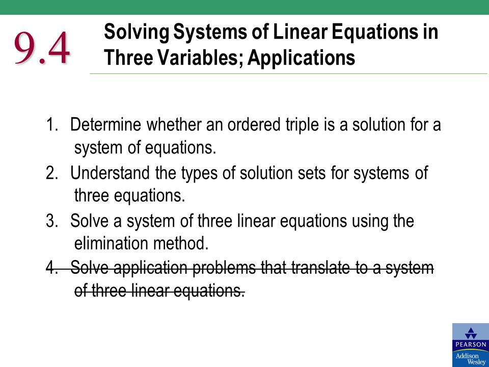 how to tell if systems of linear equations is linear