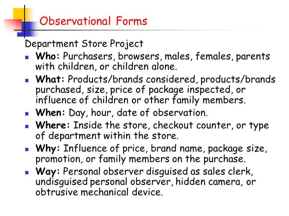 Observational Forms Department Store Project