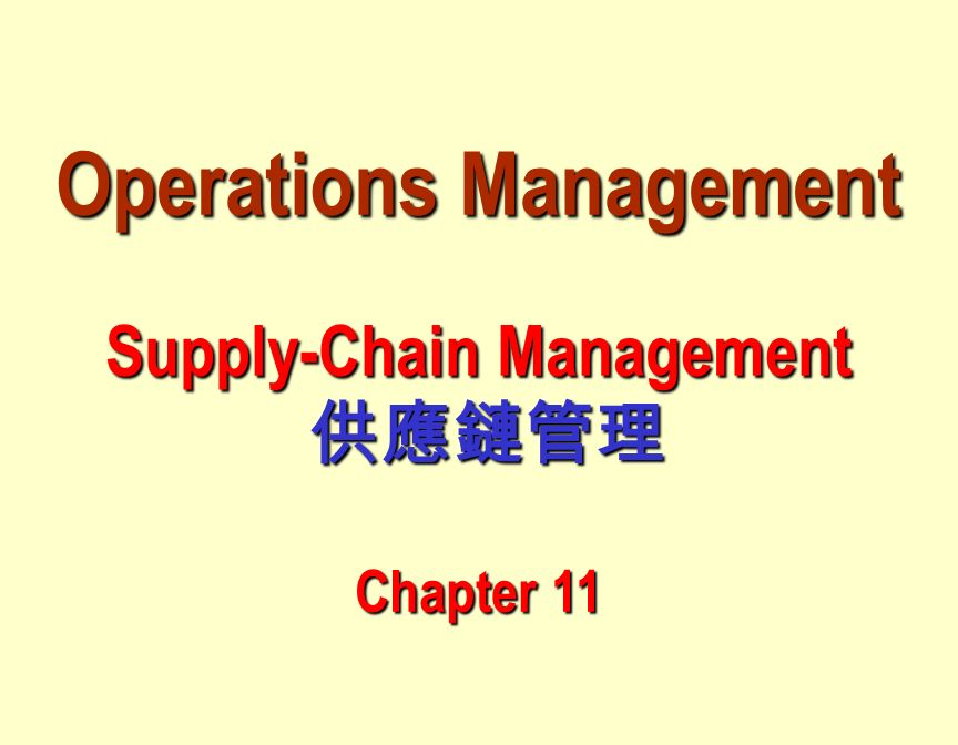 chapter 1 operations and supply chain In supply chain management, the terms operations and supply take on special meaning supply refers to supply chain processes that move information and material to and from the manufacturing and service processes of the firm.