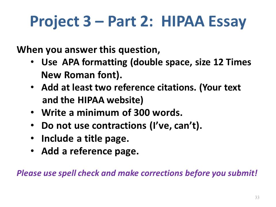 reference page for essay