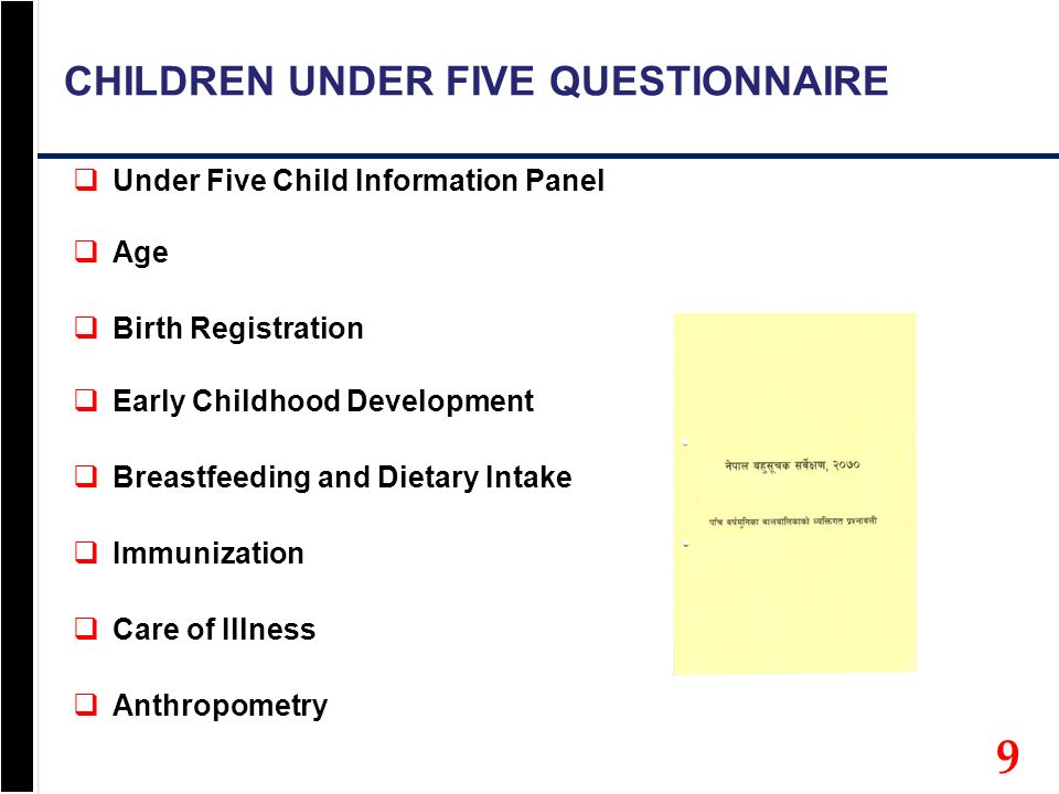 Hiv aids questionnaires and children