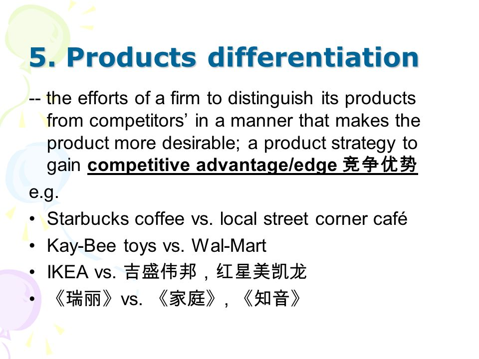 5. Products differentiation
