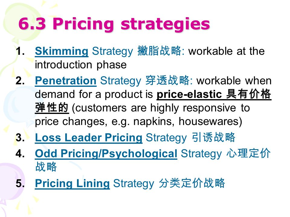 6.3 Pricing strategies Skimming Strategy 撇脂战略: workable at the introduction phase.
