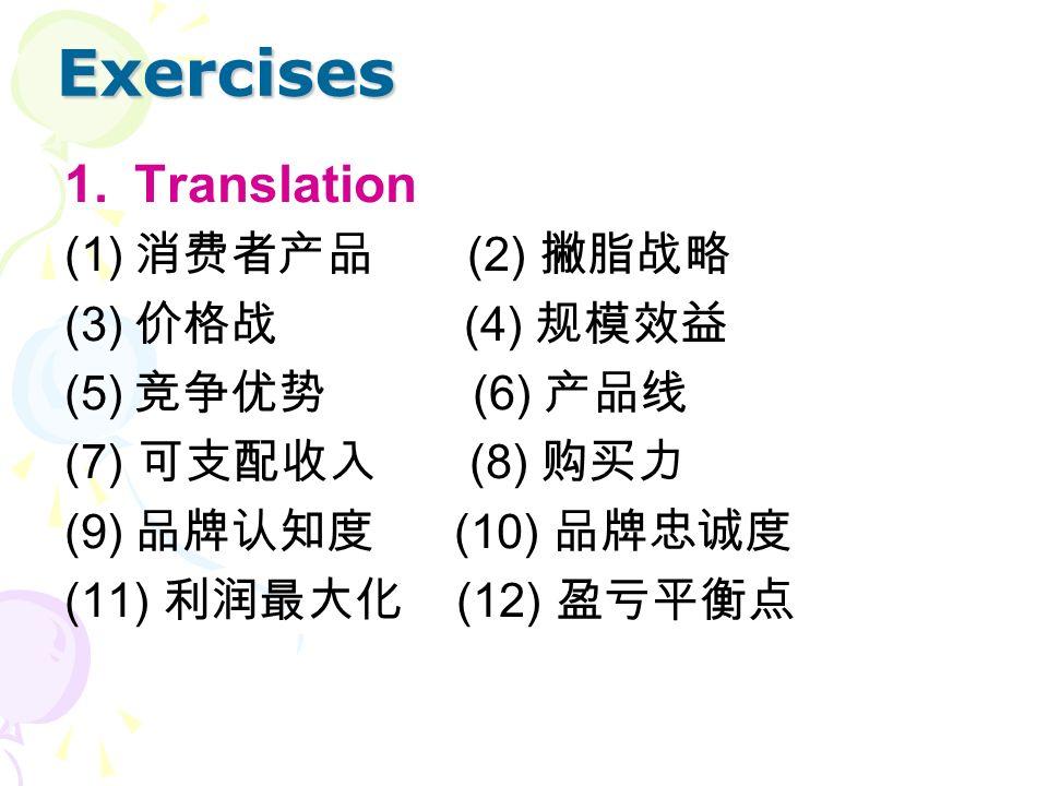 Exercises Translation 消费者产品 (2) 撇脂战略 价格战 (4) 规模效益 竞争优势 (6) 产品线