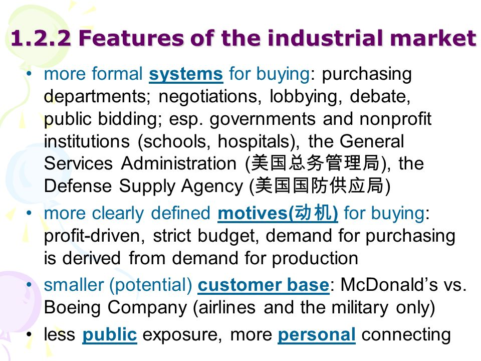 1.2.2 Features of the industrial market