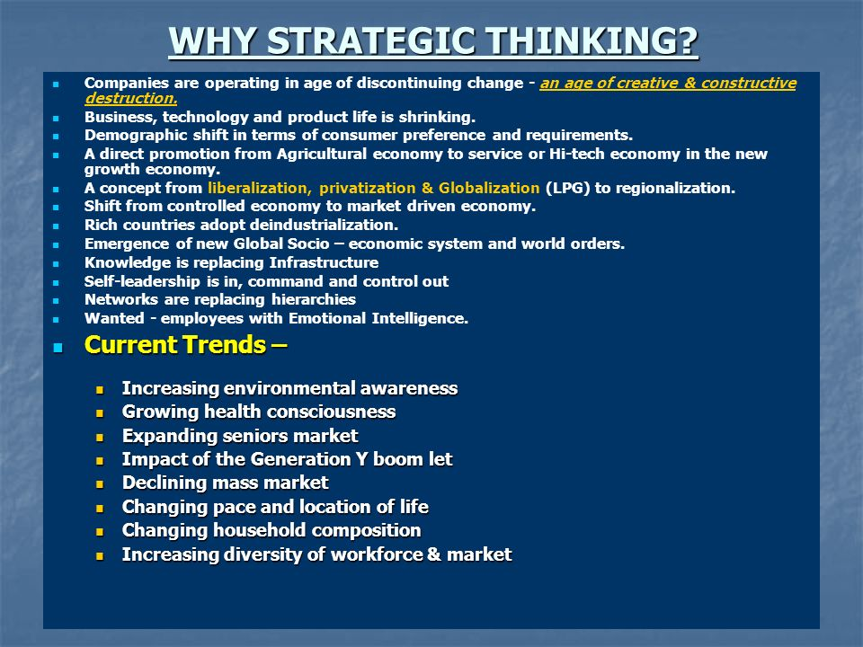 strategic management and new economic environment The effects of the economic environment on strategy by fathi salem mohammed, mba 2009 introduction: strategy is the direction and scope of an organization over the long term, which achieves advantage in a changing environment through its configuration of resources and competences with the aim of fulfilling stockholder expectations.