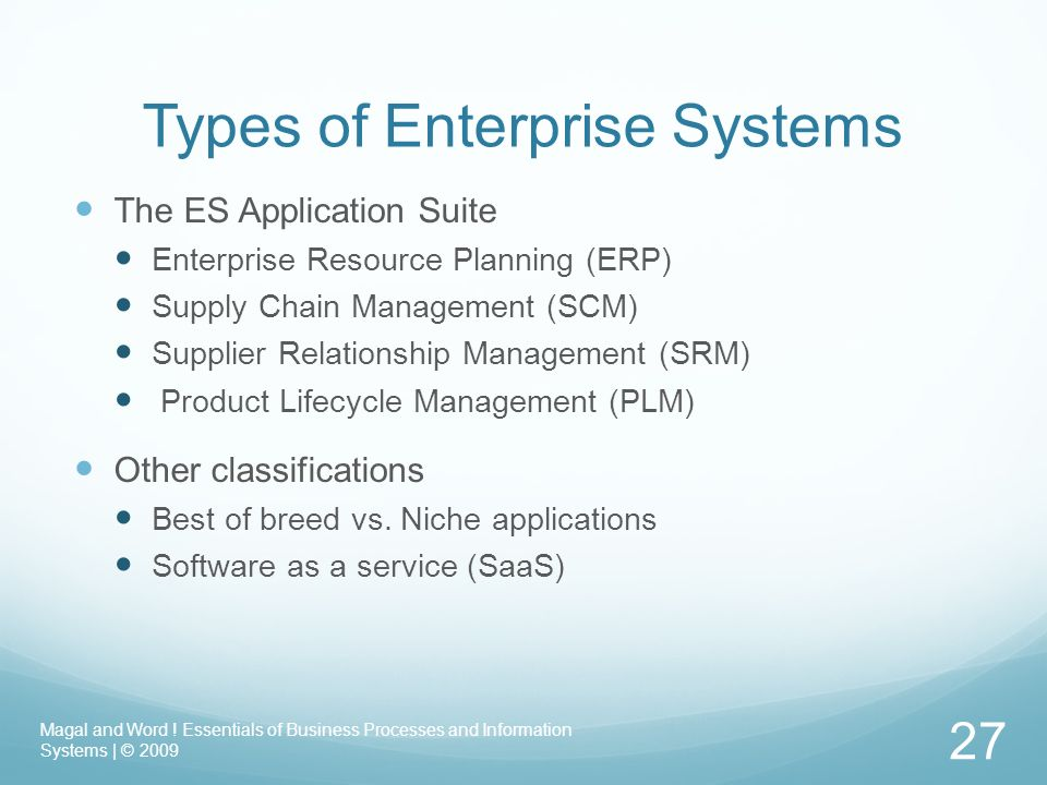 Supply Chains Silos And Enterprise Systems Ppt Video