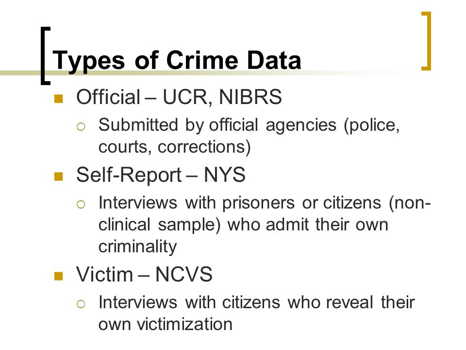 the advantages and disadvantages of the uniform crime report essay And, those that do report to the fbi, use either ucr or nibrs,  body cam  maker to study facial recognition risks and benefits (abc7 denver).