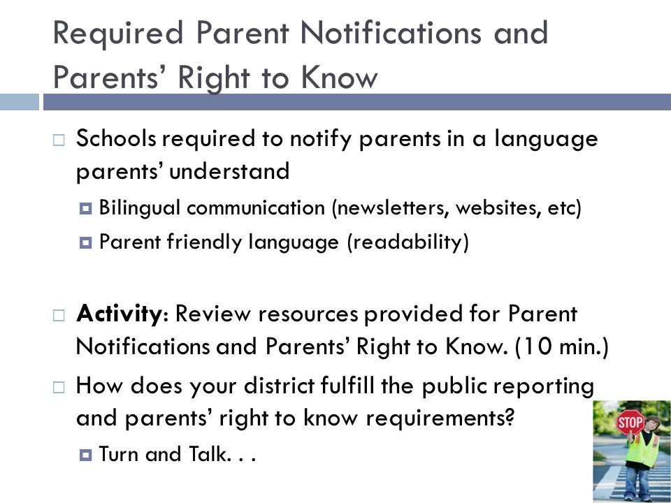 Highly Qualified Teacher Rights To Know Letter
