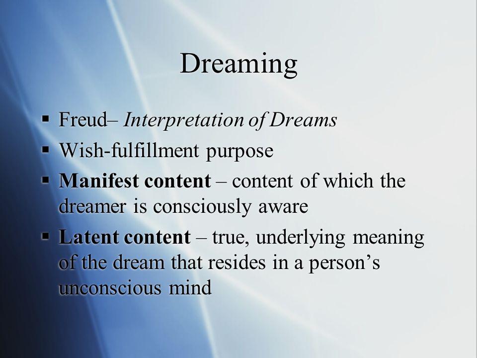 interpretation of dreams freud vs jung essay