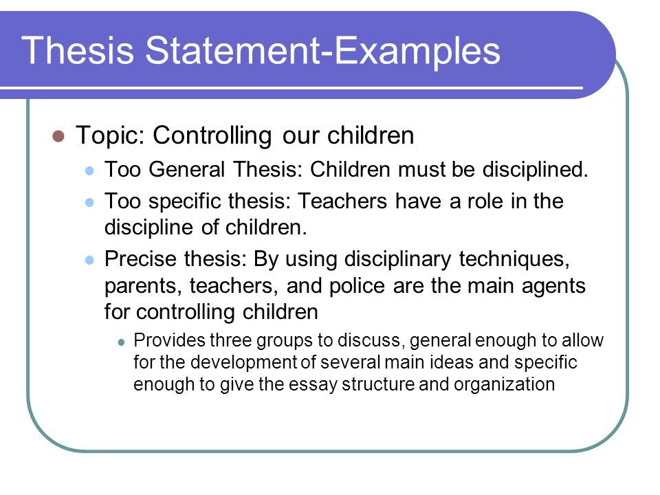 parenting thesis statement