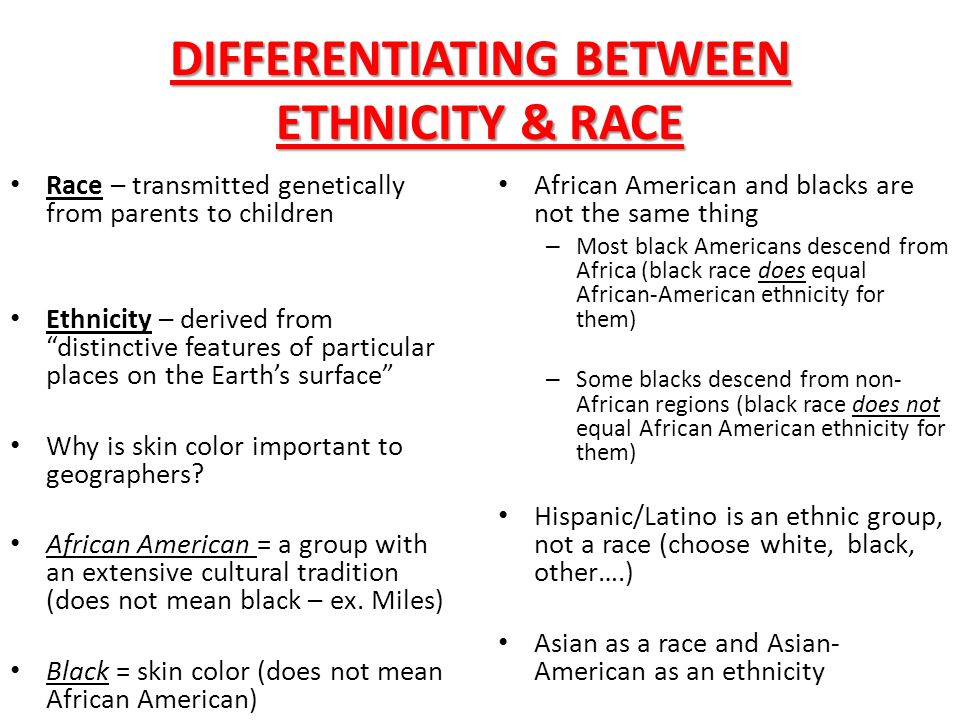 difference between race and ethnicity essay Ethnic, racial and gender bias in the relationships between students and their   differences between latinos and asian americans may be due to different levels .