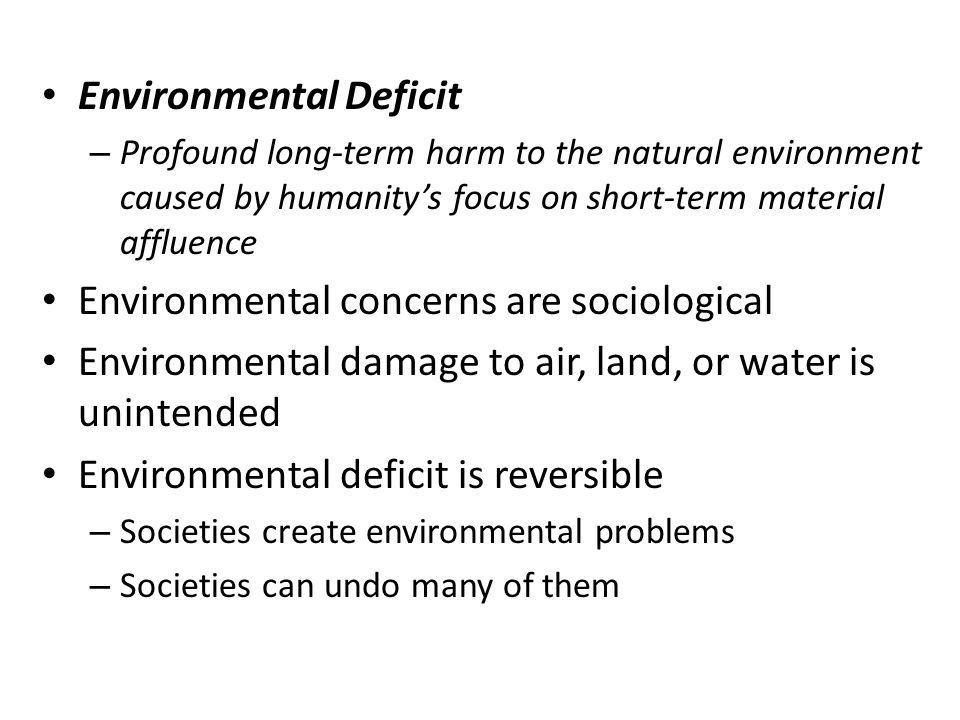 the environmental problems that can endanger the humankind These five megatrends present major global threats for planet earth - problems that must be solved if the world is to remain a supportive habitat for humans and other species.
