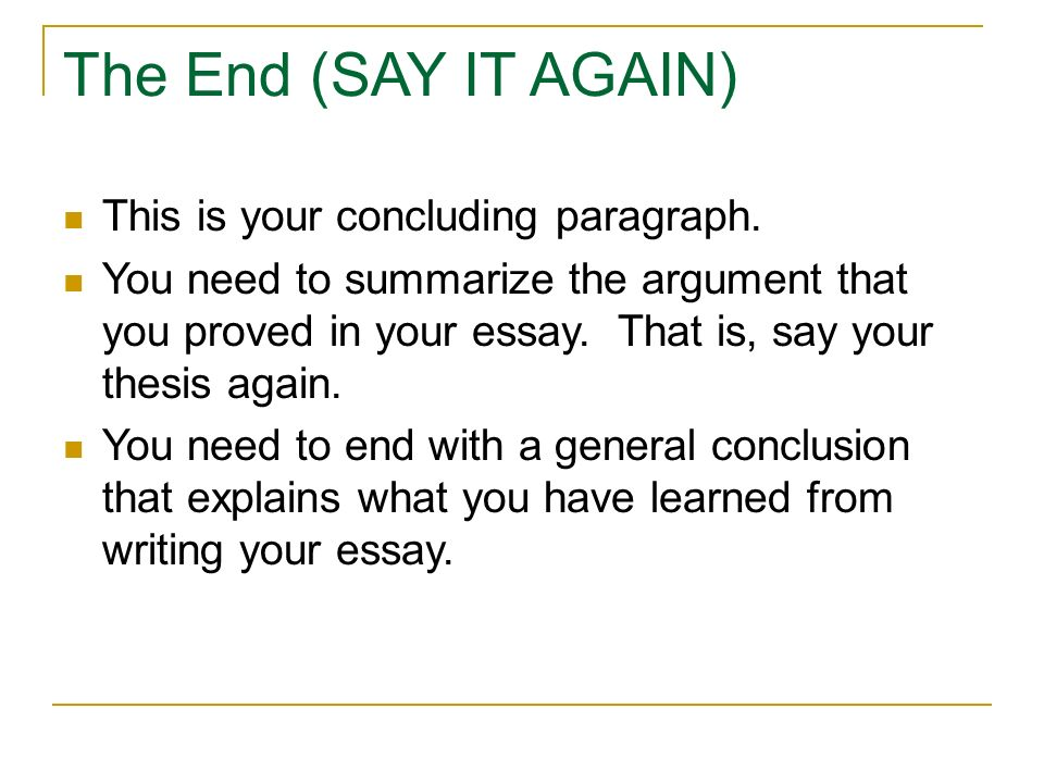 get someone to write your essay