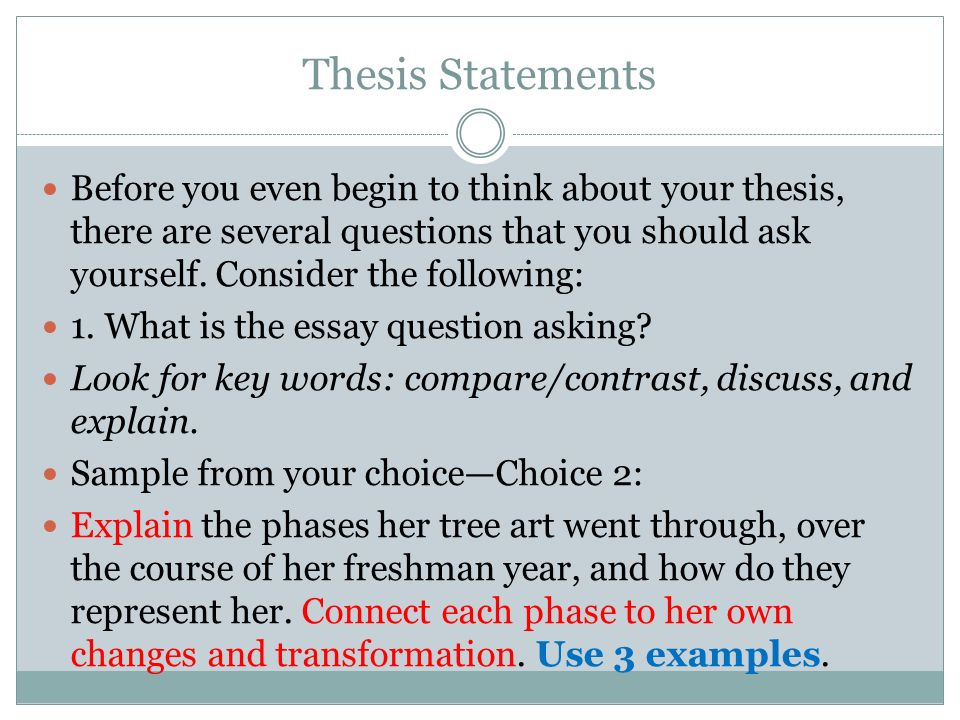 Essay Writing Manual: Ask Yourself Questions