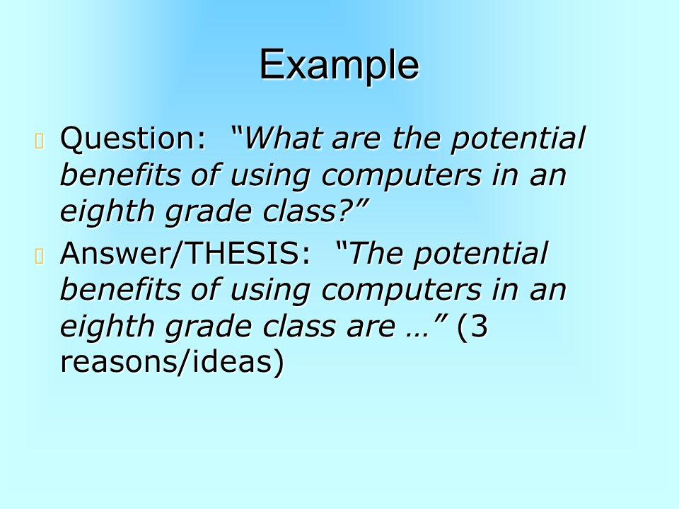 benefits computers essay