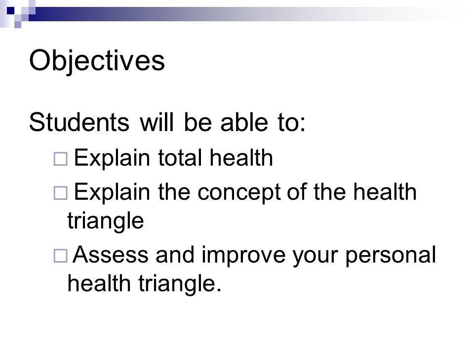 Mental Health Wellness Lesson 2 ppt download – Health Triangle Worksheet