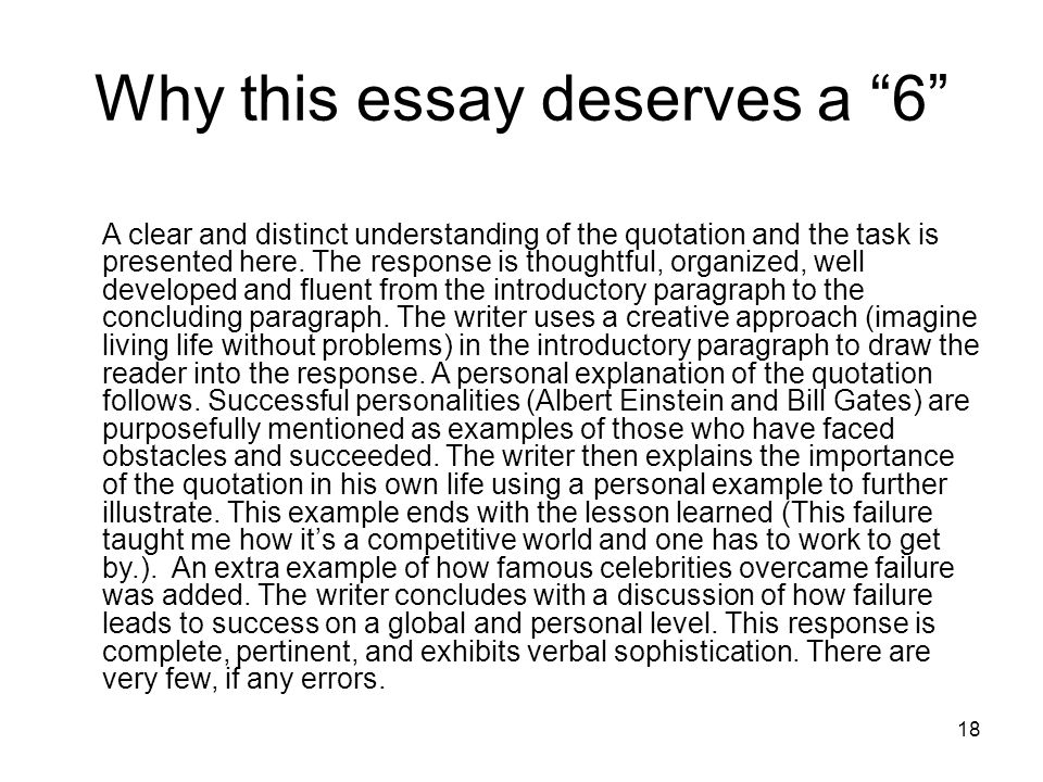 Essay Writing Course Chapter 5