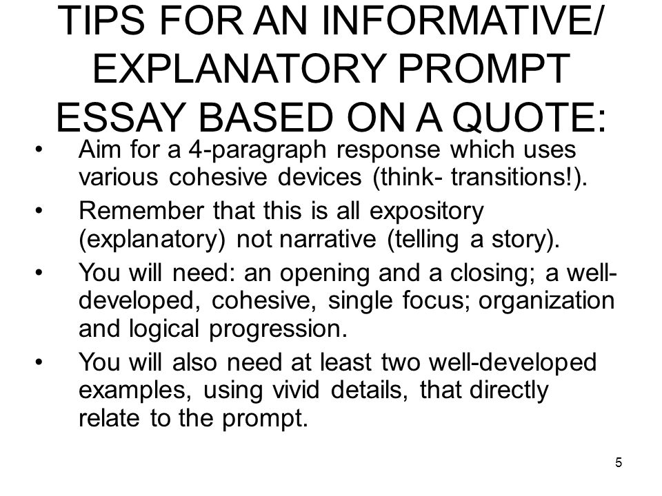 essay informative prompt Writing prompts, student rubrics, and sample responses expository clarification essay prompt 1.