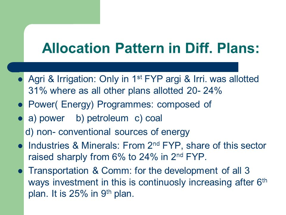 Allocation Pattern in Diff. Plans: