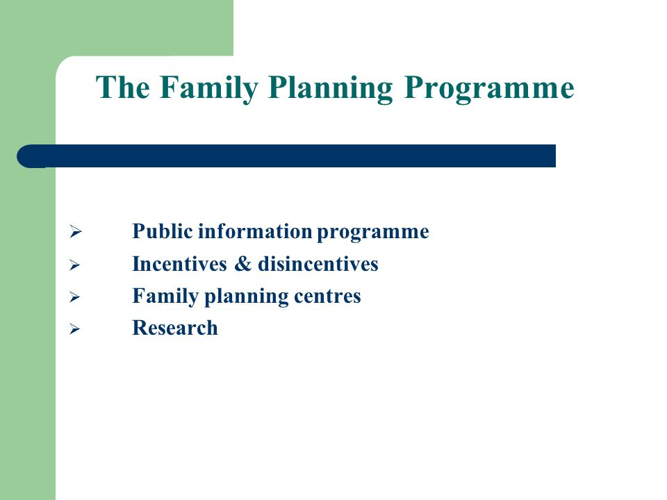 The Family Planning Programme