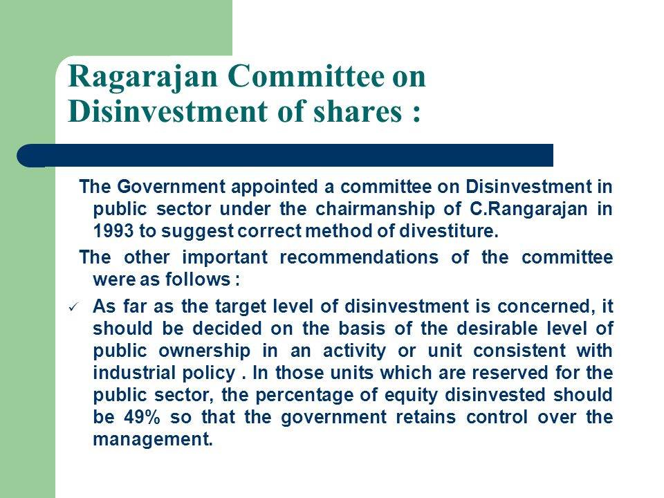 Ragarajan Committee on Disinvestment of shares :