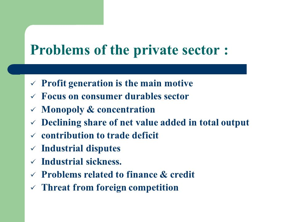 Problems of the private sector :