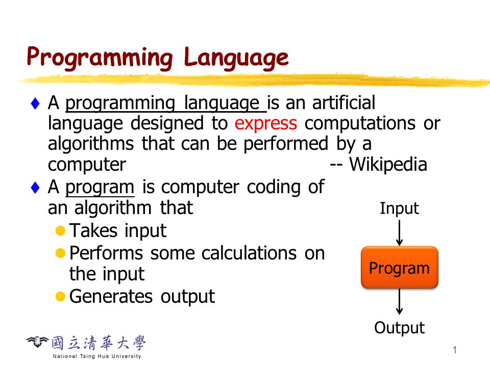 programming language slides r w sebesta The objective of this course is to learn programming language design  robert w sebesta, concepts of programming  cs315/spring2017/cs315_maintxt last.