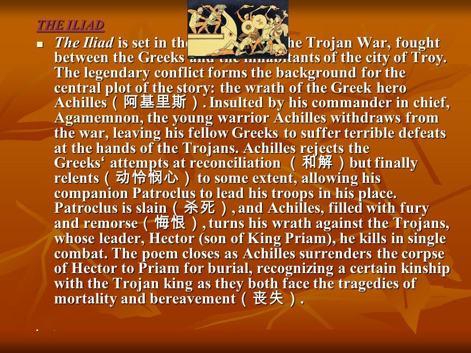 the reconciliation between agamemnon and achilles Trojan war, trojan war study guide by  during the reconciliation banquet between  a trojan captive whom achilles loves and nearly kills agamemnon .