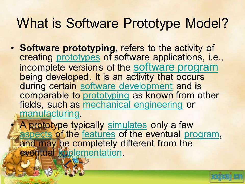 What is Software Prototype Model