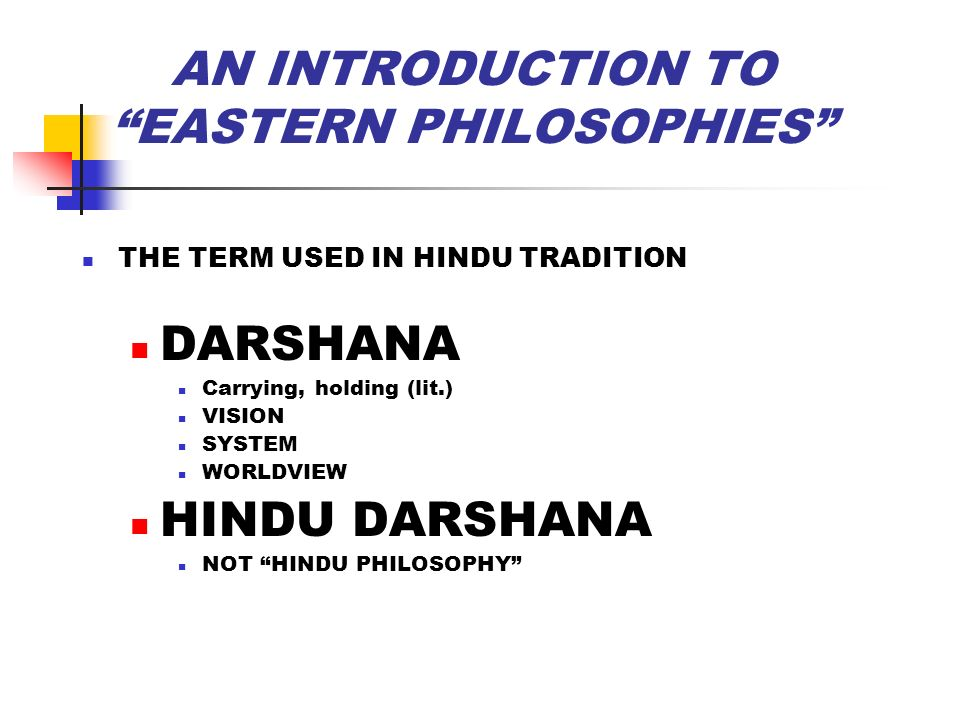 an introduction to the analysis of hinduism Is an introduction to the analysis of hindu revivalism the predominant form of hindu nationalism in india the bharatiya janata party (bjp hinduism is a religion a.