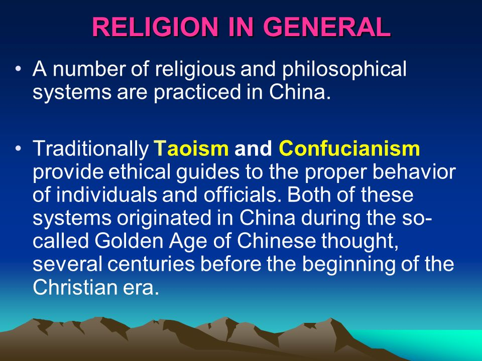 an analysis of the philosophy of confucianism in china The article presents a summary of confucianism philosophy the author discusses the foundation of confucianism which is the five relations, including love between the parents and children, righteousness between the emperor and his ministers, and the different role for husband and wife he also.