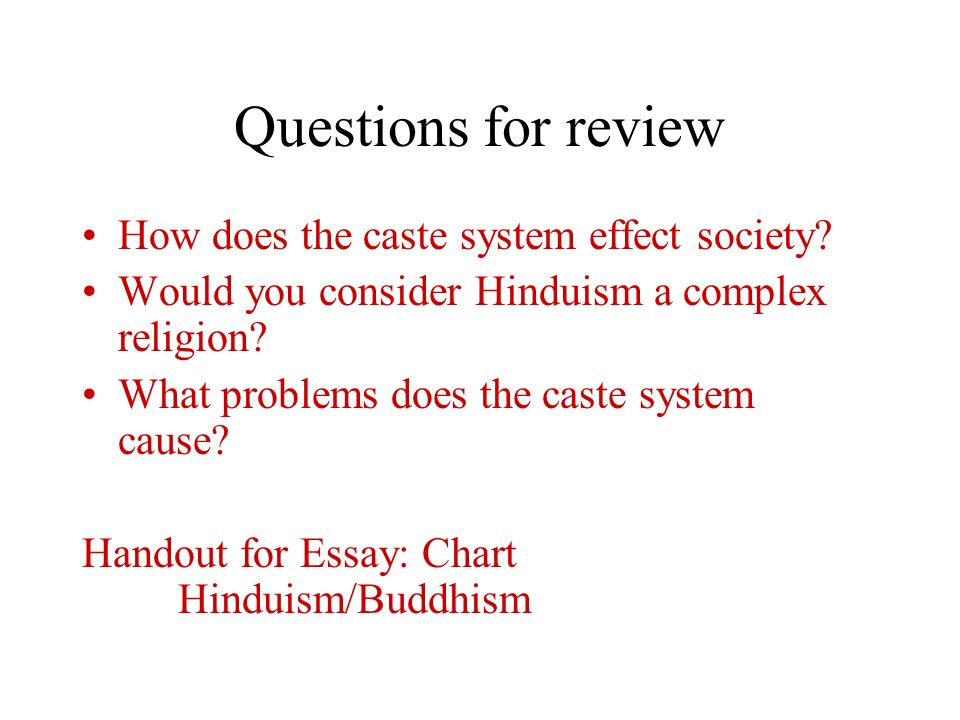 the caste system and effect essay Negative effects of the caste system on the society it hinders the choice of occupation as per one's preferences and individuals are forced to take up the occupation of the family this resuls in debarring mobility of labour that hindered the growth if the nation.