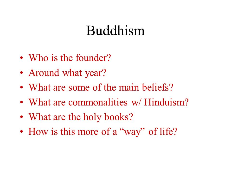 the life and teachings of siddhartha gautama essay An essay on the ethics of the buddhist religion the life and teachings of siddhartha gautama 919 words the life and philosophies of siddhartha gautama.
