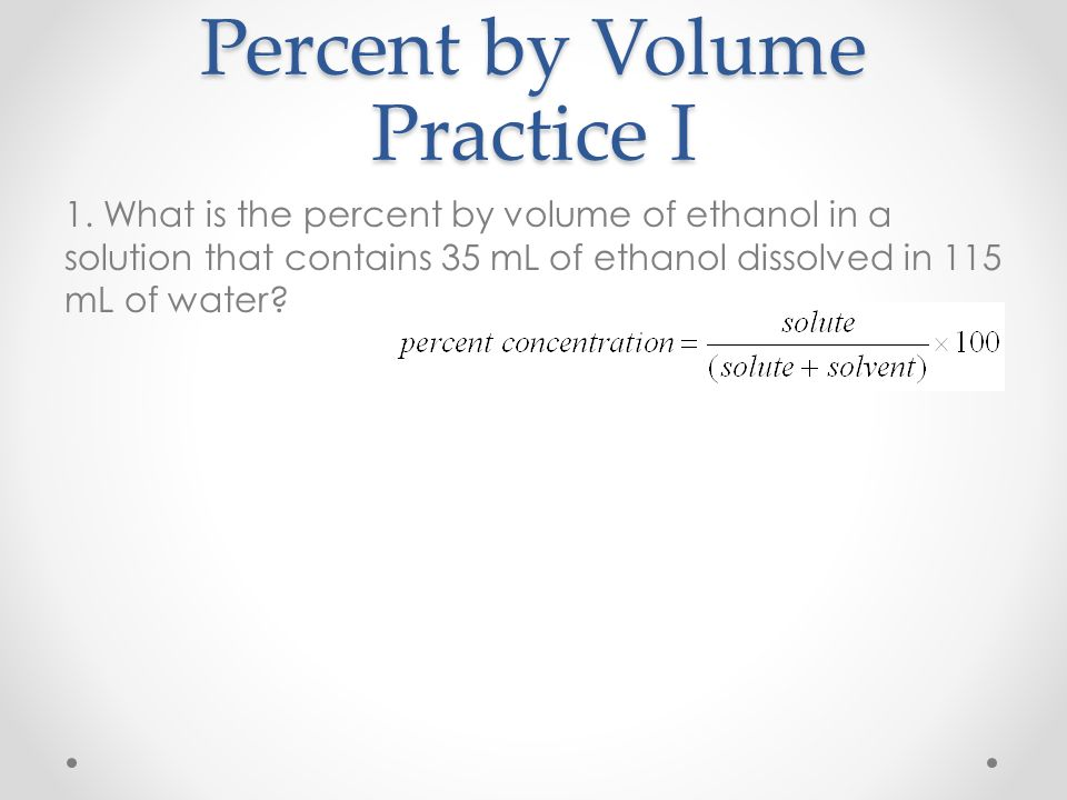 Percent by Volume Practice I