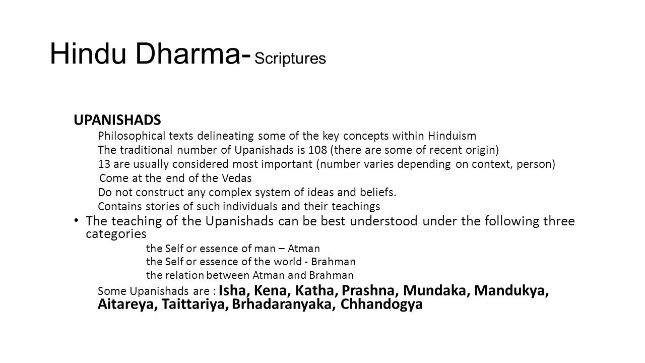 relationship between vedic religion and upanishads vs vedas