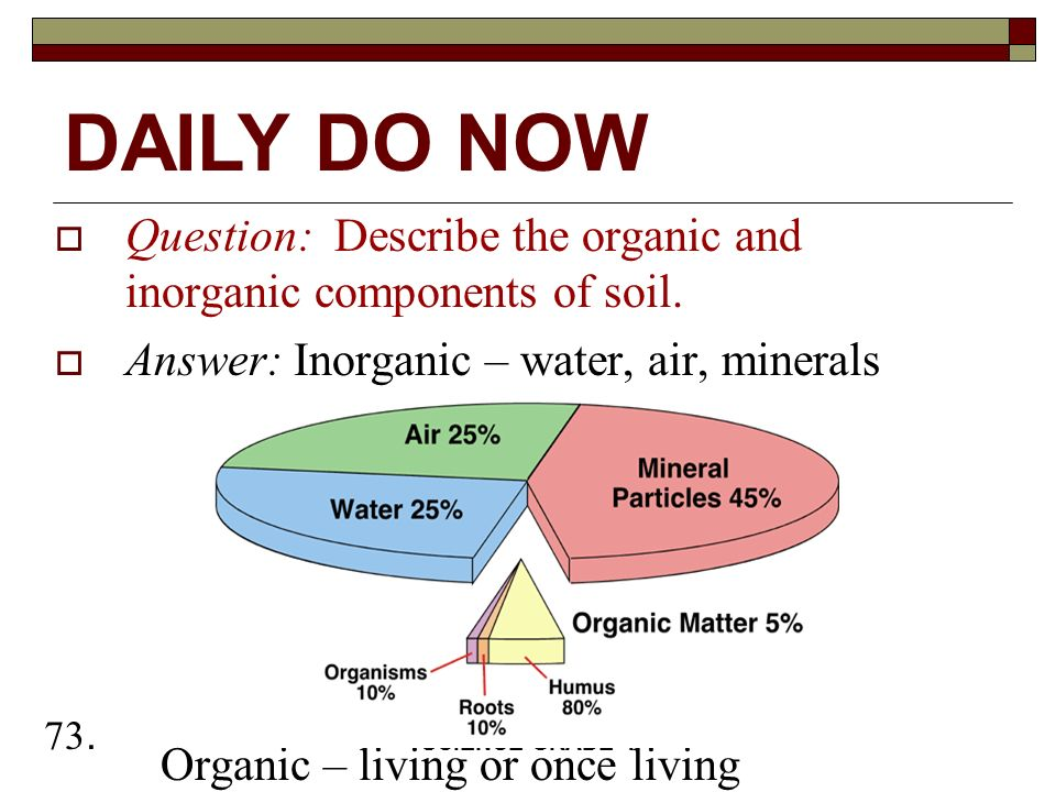 Science strand physical science ppt download for Describe soil