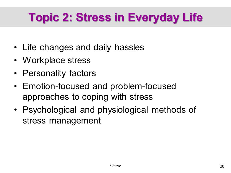 steps in managing stress in everyday life The american heart association offers these steps in managing stress in everyday life four techniques for managing stress washington our lives are a large success.