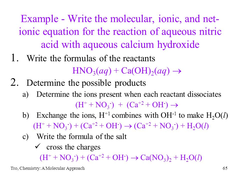 What is the net ionic equation for this reaction: CaSO4+HCl?